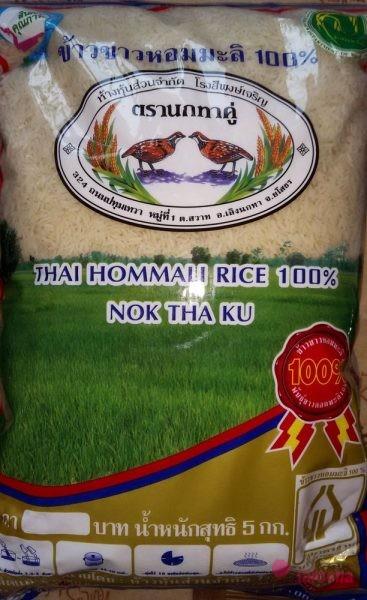 рис в тайской кухне