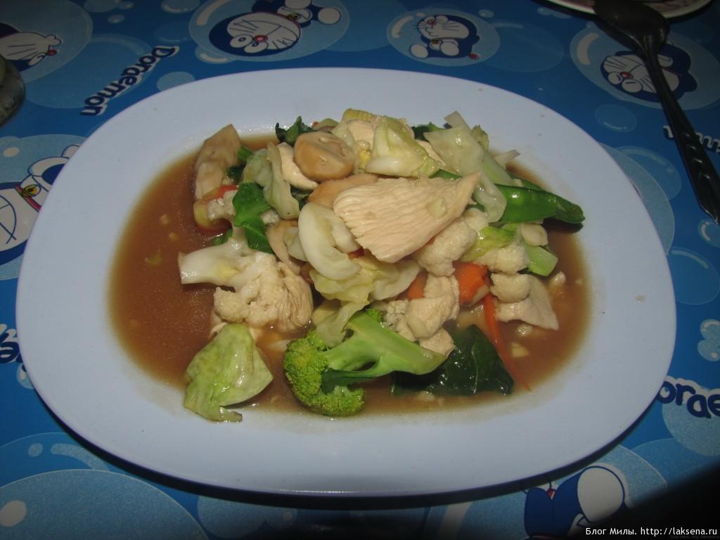 Слегка обжаренные овощи с курицей