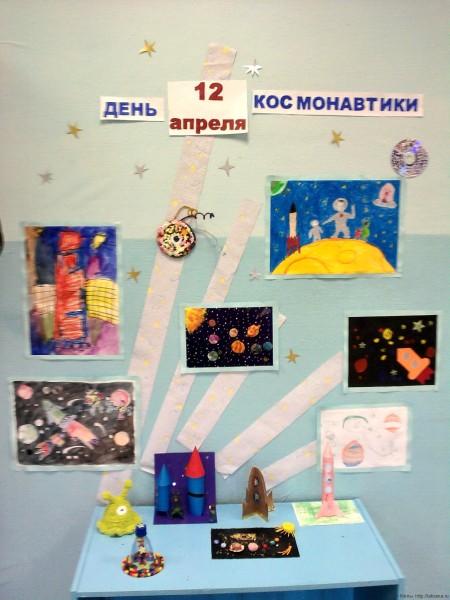 Выставка в детском саду поделки к дню космонавтики