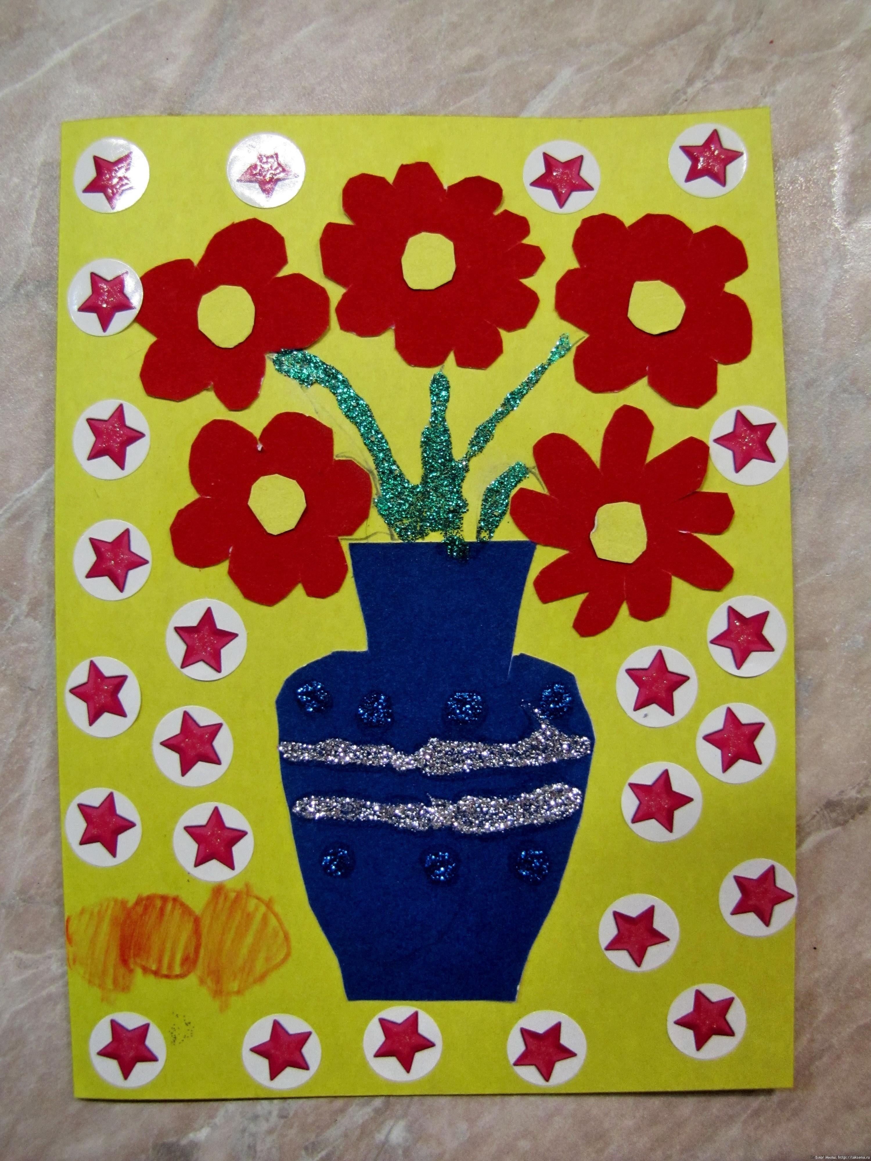 Сделать открытку ко дню рождения своими руками для бабушки