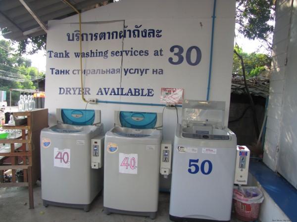 Прачечная самообслуживания стирка в таиланде