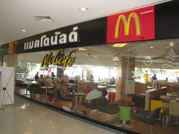 MacDonald's на тайском