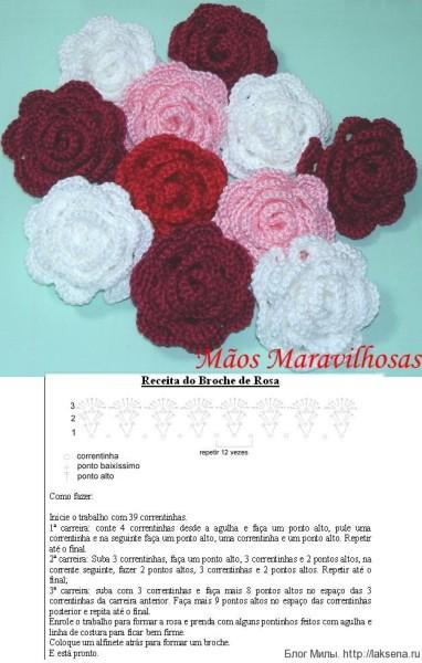 Роза крючком схема
