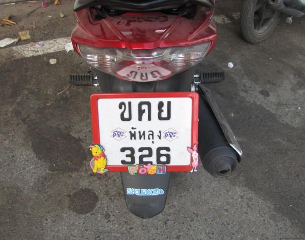 номера машин в Таиланде с Винни Пухом
