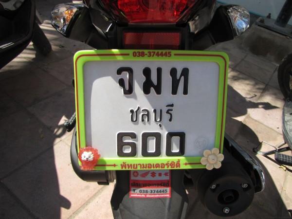 номера машин в Таиланде с львенком