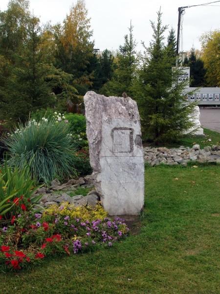 памятники первомайский сквер новосибирск камень