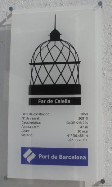 маяк в калелле