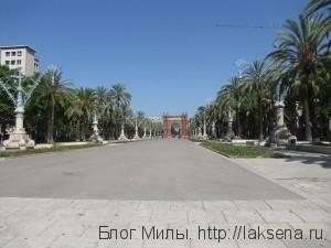 аллея триумфальная арка парк цитадели барселона