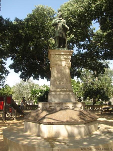 парк цитадели в барселоне памятник арибау мануэль фокс