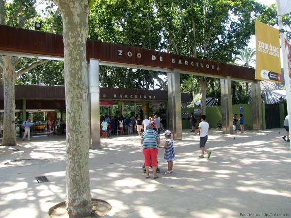 вход в зоопарк Барселоны