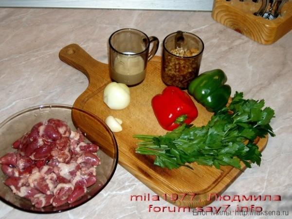 куриные сердечки в соусе с овощами