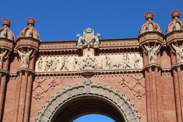триумфальная арка парк цитадели барселона