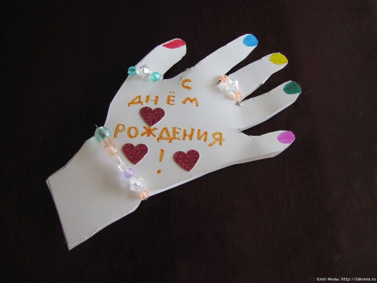 Открытка для крестной с днем рождения из бумаги своими руками, открытки марта