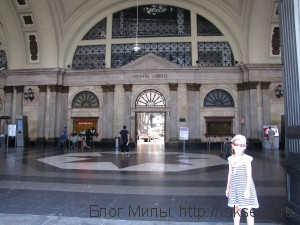 вокзал Франка в Барселоне