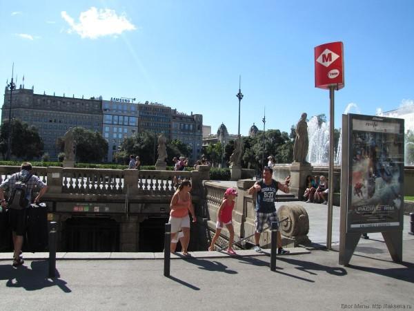 площадь Каталонии в барселоне метро