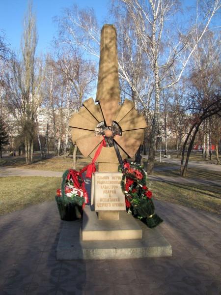 памятники новосибирска памятник жертвам радиационных катастроф