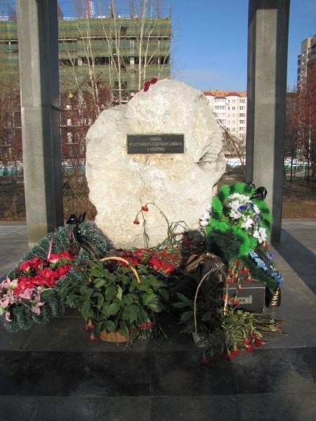 памятники новосибирска нарымский сквер памятник жертвам политических репрессий