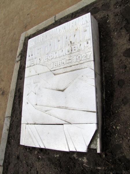 памятники в новосибирске могила щетинкина