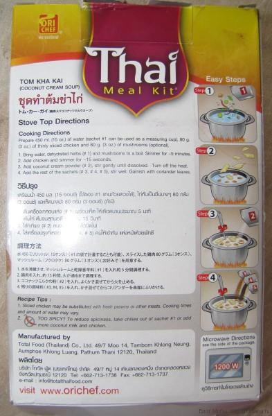 тайская еда в коробочках Рецепт Том Ка на коробочке Orichef