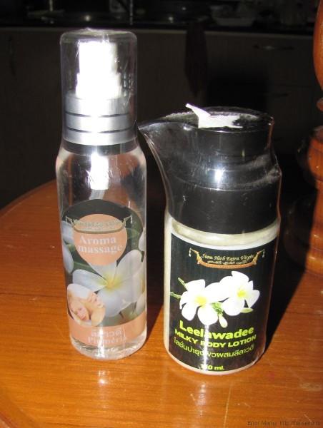 плюмерия в таиланде лилавали массажное масло с плюмерией молочко для тела с плюмерией
