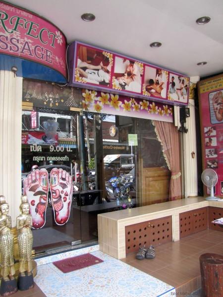 плюмерия в таиланде массажный салон