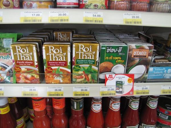 тайская еда в коробочках Roi Thai