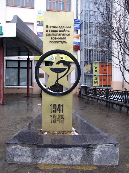 памятники новосибирска на площади ленина стела госпиталь ветеранов