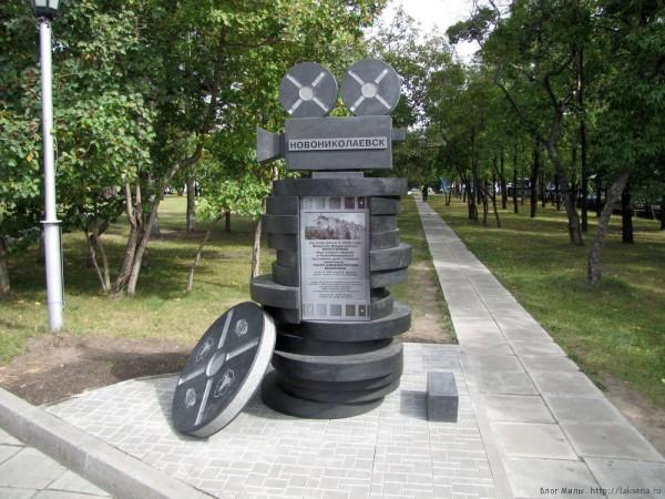 памятники новосибирска на площади ленина памятник первому кинотеатру