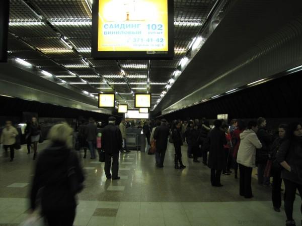 метро екатеринбурга станция Геологическая