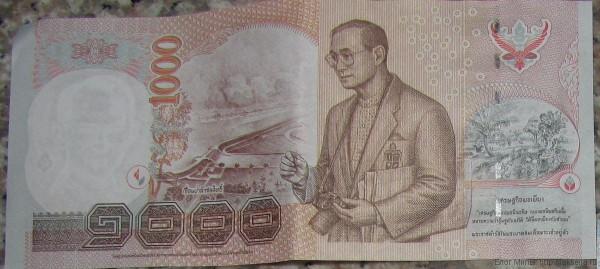 денб рождения короля таиланда 1000 бат