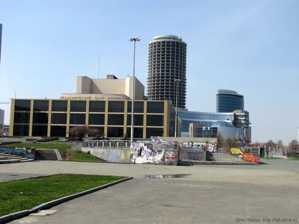свердловский академический театр драмы городской пруд екатеринбург центр екатеринбурга фото