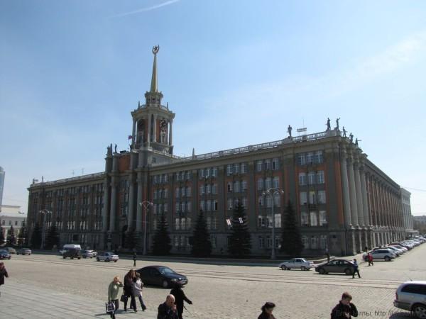администрация екатеринбурга площадь 1905 года екатеринбург центр екатеринбурга фото