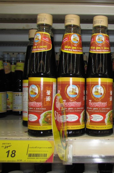 тайский соевый соус темный соевый соус
