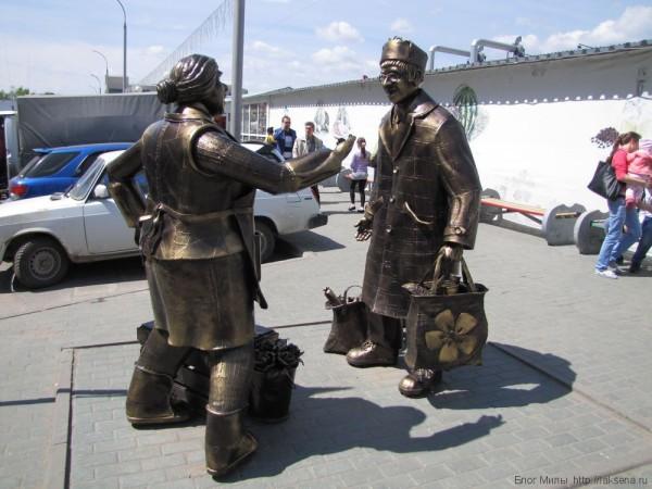 памятники скульптуры новосибирска памятник рыночным отношениям продавец и покупатель