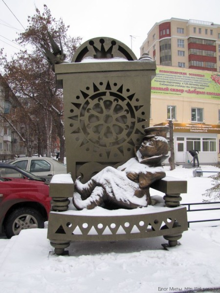памятники скульптуры Новосибирска вовка в тридевятом царстве