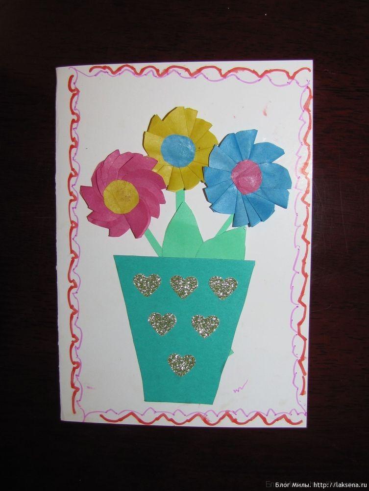 Открытки с днем рождения своими руками бабушке, открыток днем мамы