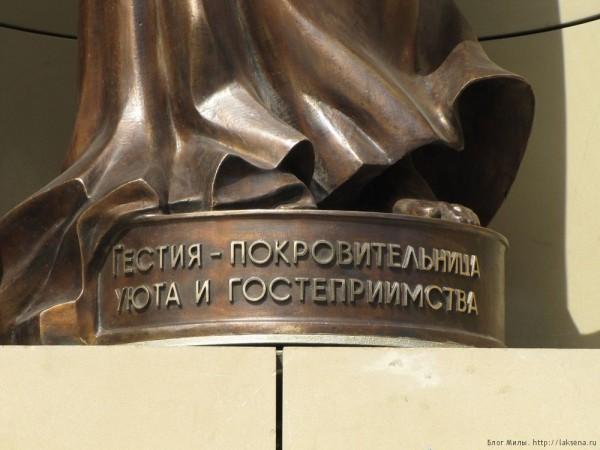 памятники и скульптуры новосибирска скульптура богини гестии