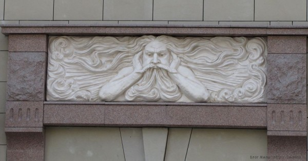 """памятники и скульптуры новосибирска панно """"Ветер, ветер, ты могуч"""""""