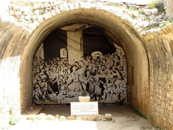 пороховой склад монастырб аркади
