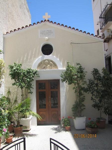 ретимно старый город часовня святого Антония