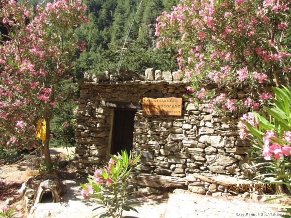 экскурсия в самарийское ущелье здание сыроварни
