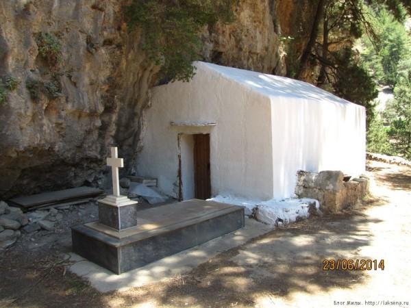 экскурсия в самарийское ущелье церковь христа в самарье