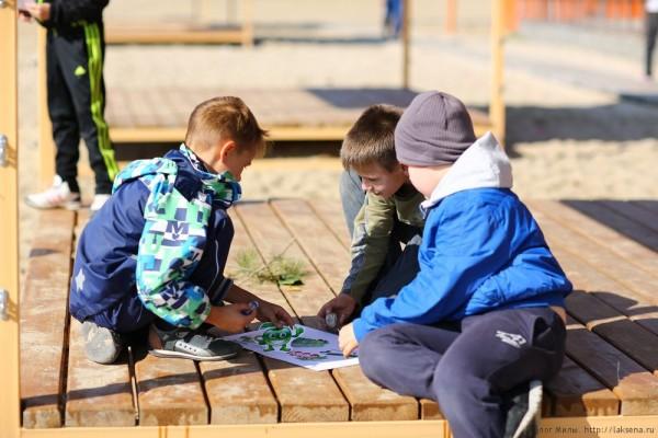 Сценарий выезда на природу для младших школьников