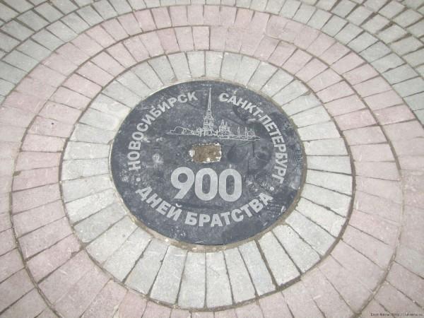 питерский камень 900 дней братства уличные скульптуры новосибирска на улице ленина