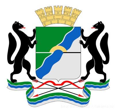 Сообщение на тему герб родного города