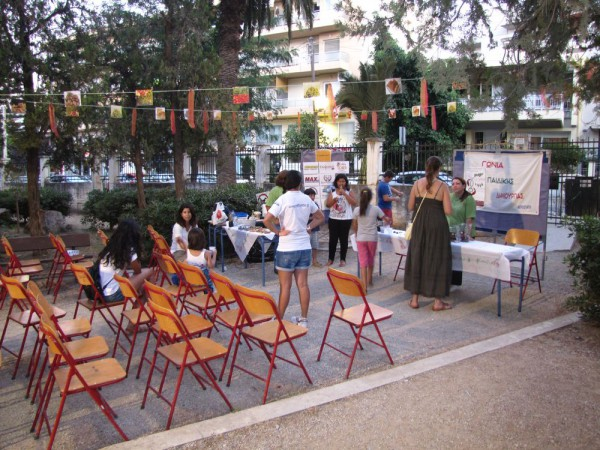 Фестиваль критской диеты в Ретимно