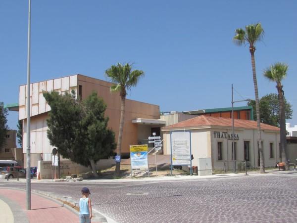 Музей моря Таласса в Айя Напе