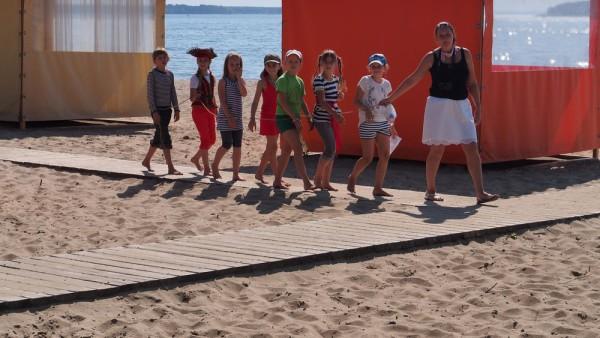 Пиратская вечеринка. Игры на природе для школьников