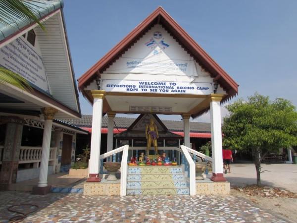 велотур паттайя Sityodtong boxing camp школа тайского бокса