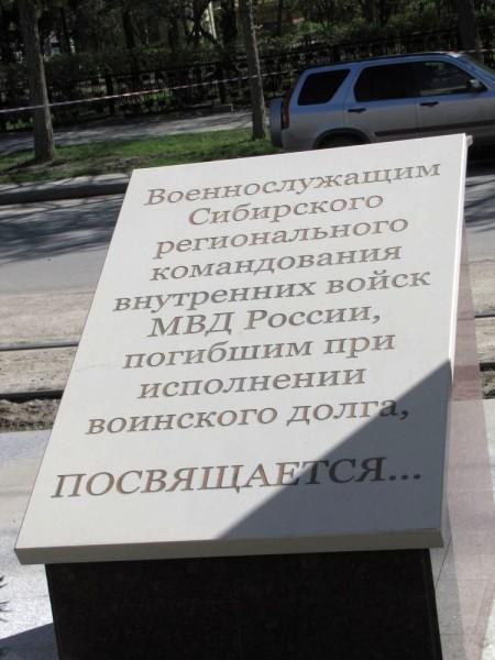 Городские скульптуры Новосибирска по улице Мичурина
